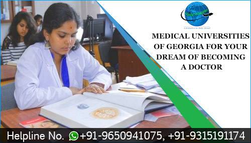 Medical-Universities-of-Georgia-for-Your-Dream-of-Becoming-a-Doctor