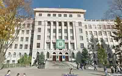 Kharkiv-National-Medical-University